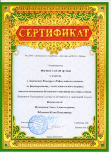 игумнов 15 рифм 001