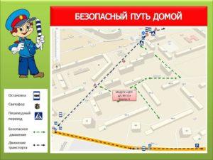 Безопасный путь в детский сад - корпус 4, ул. К. Глинки, 11а