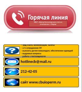 Screenshot_2021-02-25-19-44-46-668_com.wordoffice.docx.docs.docxreader.freeword